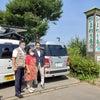 令和2年7月豪雨被災地・熊本県人吉市の本田節さんに横浜から車を届けました。の画像