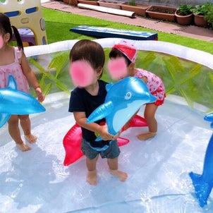 暑いぞー!プール遊びだーの画像
