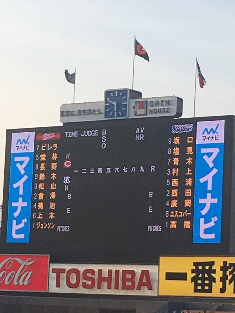 カープ 掲示板 広島