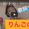 【ももチャンネル】〜高齢者施設向け音楽レク動画〜の画像