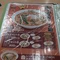 ベジタリアンと王将の肉玉スタミナ麺