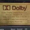 DOLBY CP500を使ってホームシアターを作る(3)の画像