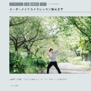 【ブログ更新】オーダーメイドカメラレッスン始めますの画像
