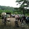 SUN SHINE CUP 三郷黒沢マレットゴルフ大会の画像