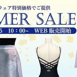 画像 スタジオマーテイ新横浜 Summer SALE のご案内! の記事より 1つ目