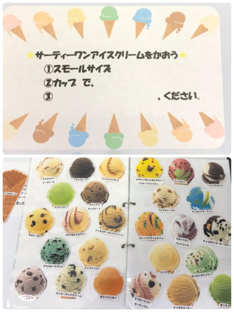o1920256014800492451 - ☆ 8月7日(金)toiro武蔵小杉 Vol.12  ☆