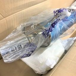 画像 【RX-7リフレッシュ計画⑬】社外新品マフラーに交換!フケ上りが明らかに違う! の記事より 5つ目