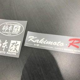 画像 【RX-7リフレッシュ計画⑬】社外新品マフラーに交換!フケ上りが明らかに違う! の記事より 14つ目