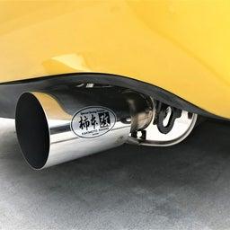 画像 【RX-7リフレッシュ計画⑬】社外新品マフラーに交換!フケ上りが明らかに違う! の記事より 1つ目