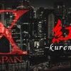 【MV/FULL】【女性が歌う】紅 / X JAPAN 【Cover】の画像