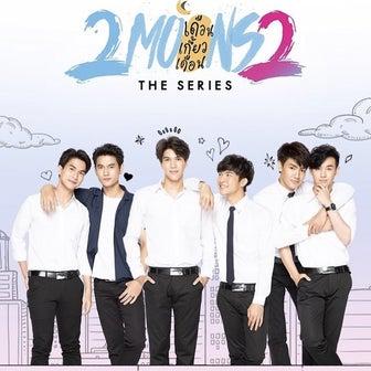 タイBLドラマ「2MOONS2」を観ました。