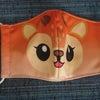 宮島土産は鹿なりきり?マスクの画像