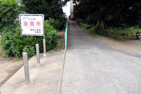 須加城【4】