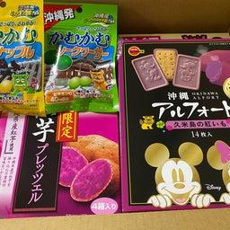 画像 沖縄限定レスキューのディズニーアルフォート届きました! の記事より 1つ目
