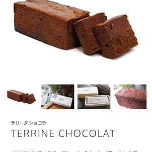 チョコレートやさんの。。。の画像