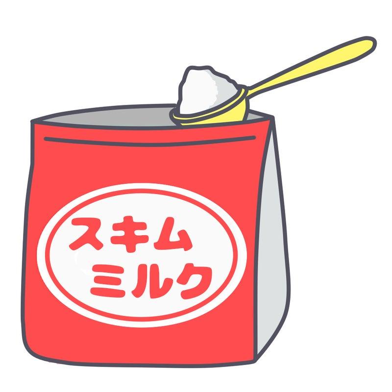 代用 スキムミルク