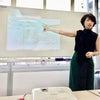 東京センス2期4日目最終日!講座開催いたしました!の画像