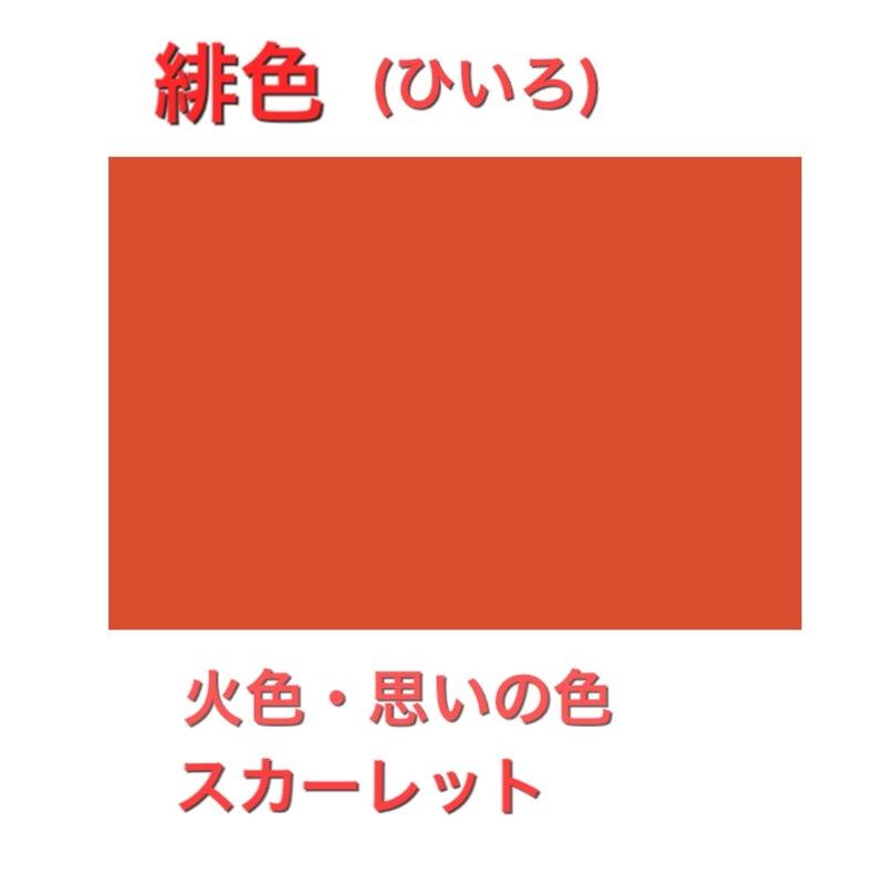 ミンゴ 介 blog 惠 山内 ファン
