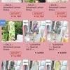 渋谷サロン8月営業開始と、電話の不具合と、通販SALE商品追加の画像