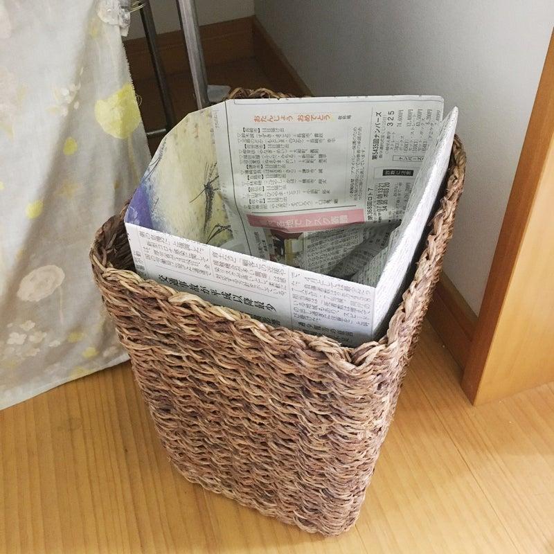 作り方 新聞紙 袋