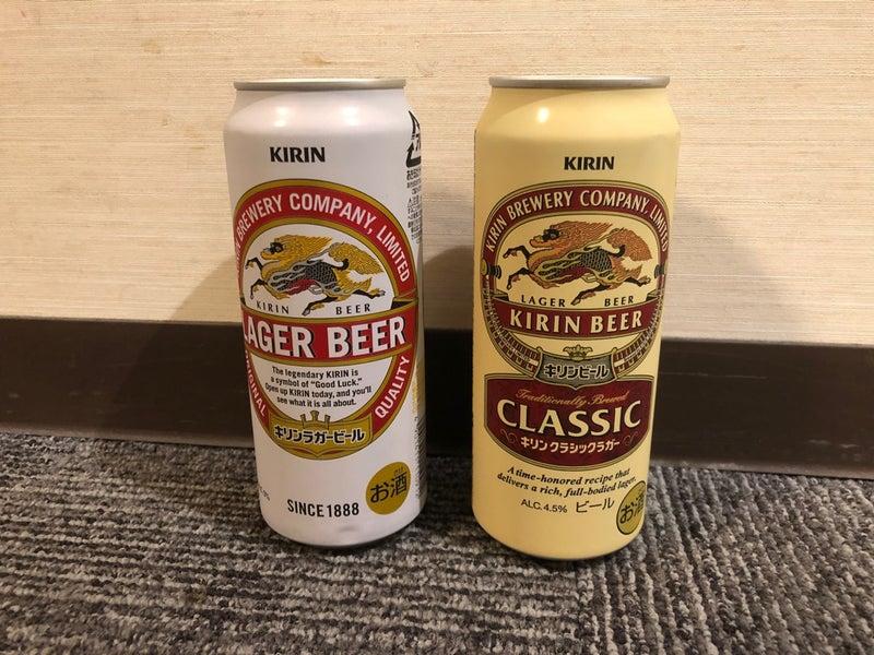 ビール ラガー