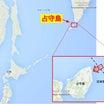 8月9日は「原爆」と「本当の北方領土の日」だ!北海道を守った終戦後の占守島の戦い!