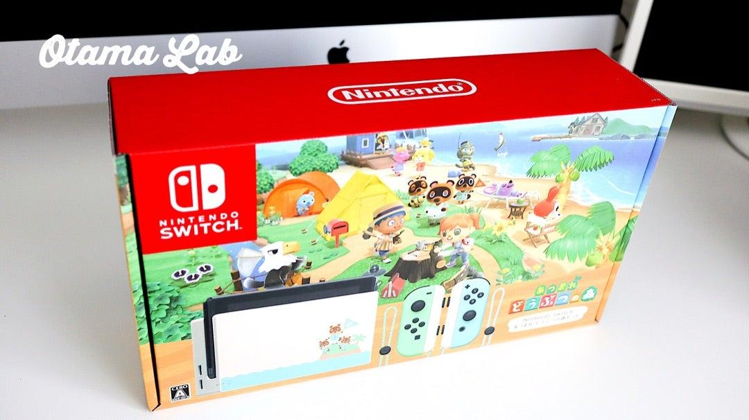 森 あつ セット switch 任天堂 マイニンテンドーストアでの「Nintendo Switch