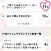 """""""バツイチハイスぺ男性が1500万円かけて離婚から学んだこと①""""の画像"""