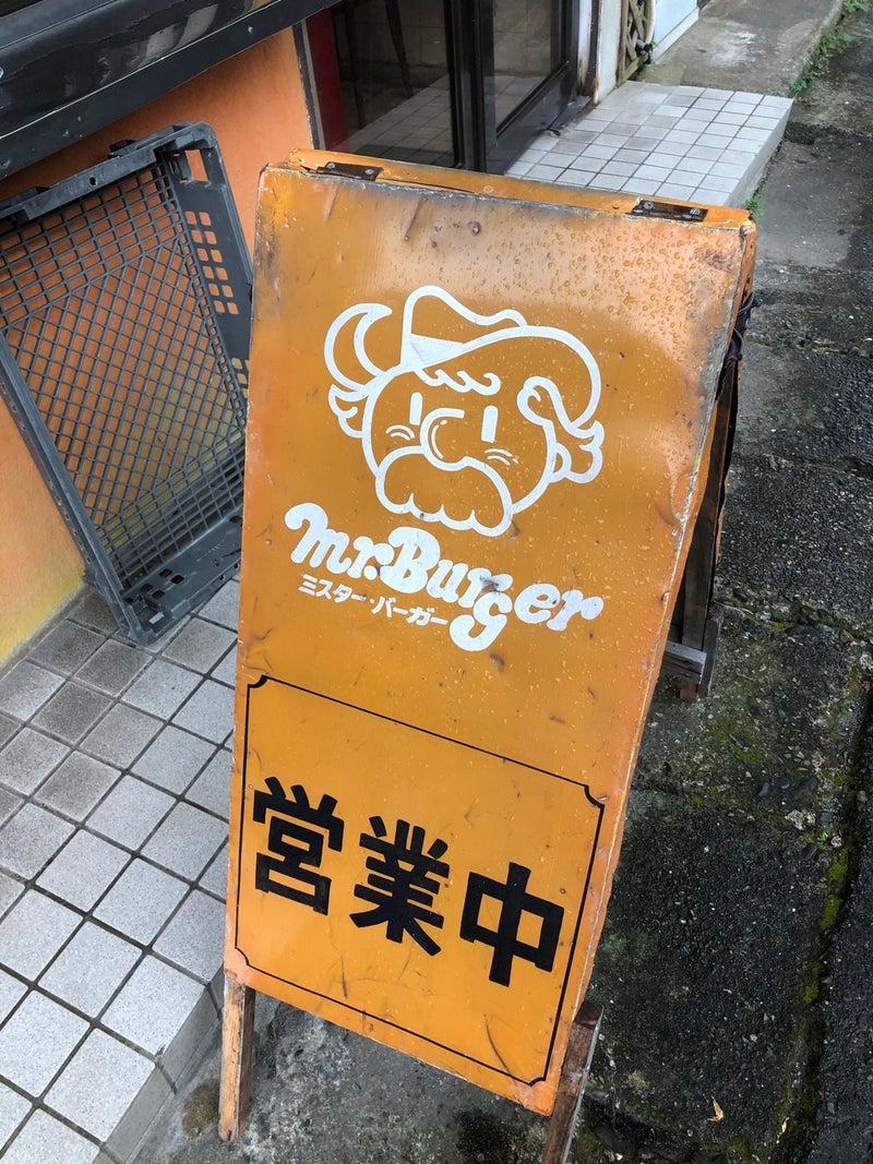 ハンバーガー ミスター