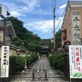 京都倭ごころで暮らしをはんなり心地よく〜茶道・華道・着付けと断捨離・薬膳好き