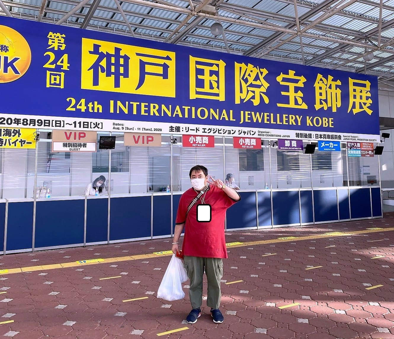 宝飾 神戸 展 国際