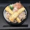 西五反田のゆで太郎で太刀魚のちくわ天そばの画像