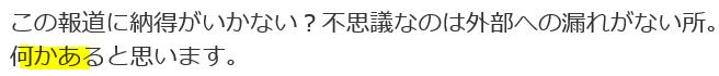 ★韓国・原子力燃料工場で「六フッ化ウラン」のガス漏出事故