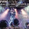 渋谷eggmanから無観客 PARALLEL ONLINE LIVE 2020 開催決定!!の画像