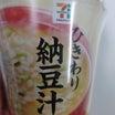 初めての納豆汁(*゚Д゚*)