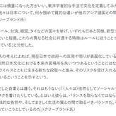タクミくん二次創作SSブログ(Station後)