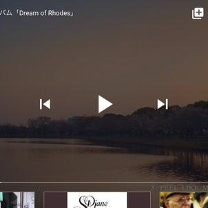 「Dream of Rhodes」のダイジェスト動画をYoutube配信しましたの画像