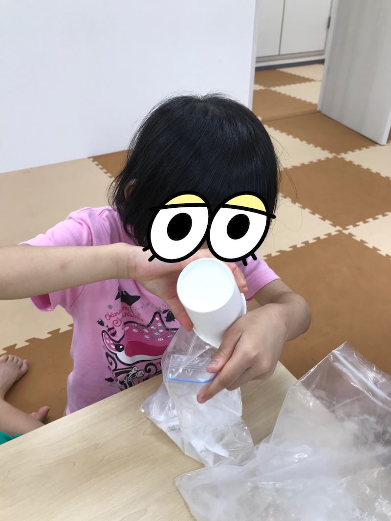 o1080143914802575609 - 7月31日 ☆toiro南林間☆