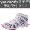 ryka 2020秋冬モデル!の画像