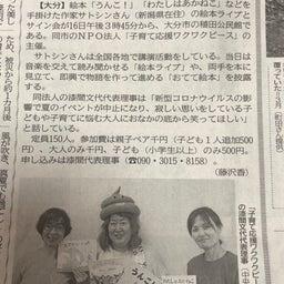 画像 新潟県から約1200kmを自家用車で… の記事より 1つ目
