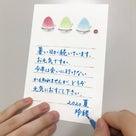 オンライン化が進む今、見直される手書き!青山一丁目ペン字筆ペン教室9月レッスン日程のお知らせの記事より