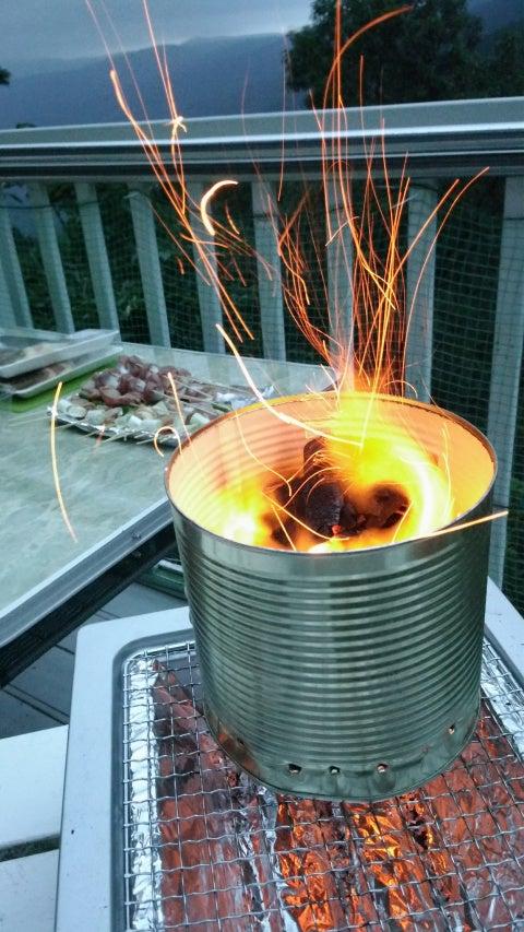 火 起こし 器 自作