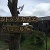 那須高原へ①の画像