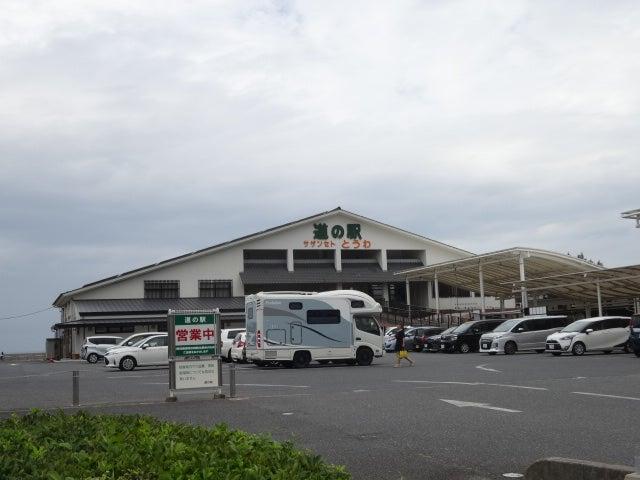 大島 駅 周防 道 の