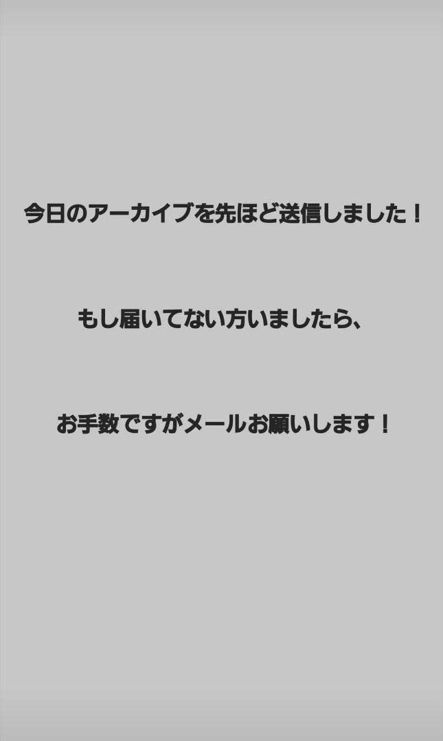 裕太郎 村瀬