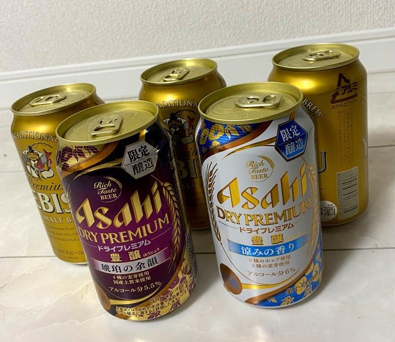 ビール の 賞味 期限
