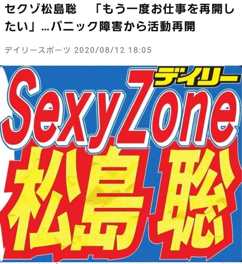 Zone あつ森 sexy