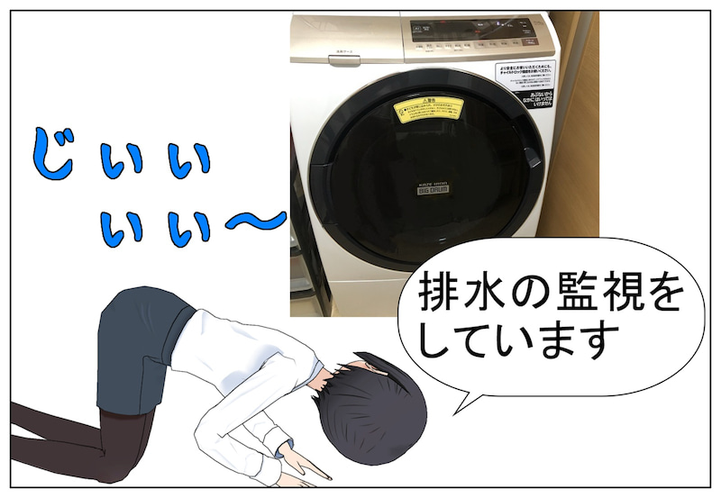 洗濯 式 日立 臭い ドラム 機