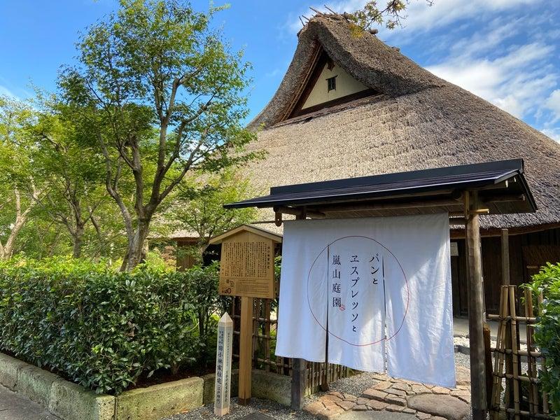 エスプレッソ 京都 と パン