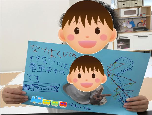 o0616046814803427015 - 8月10日(月)☆toiro仲町台☆ 初めてのイベント